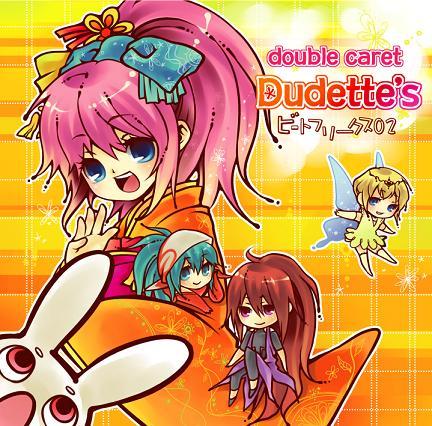 Dudette's